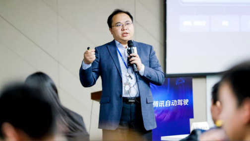 腾讯苏奎峰:高效数据闭环是自动驾驶系统核心竞争力