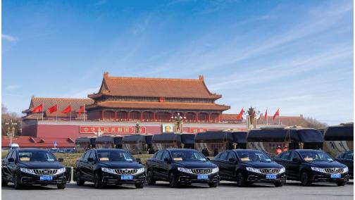 全国两会正式召开 中国博瑞成为两会官方服务用车