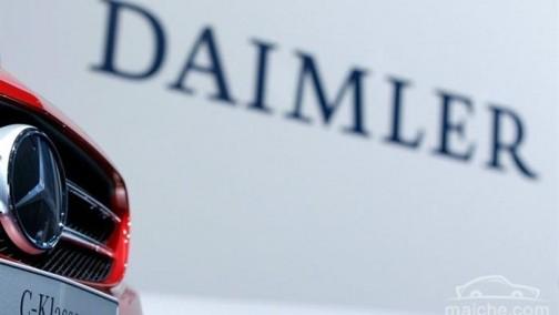 传戴姆勒拟参投孚能科技IPO,后者称没有收到相关信息