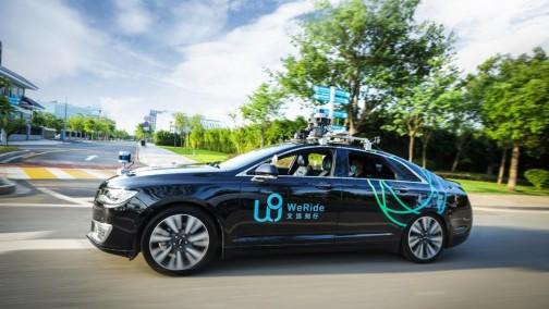 文远知行获全国首个远程测试许可 率先开展全无人驾驶路测
