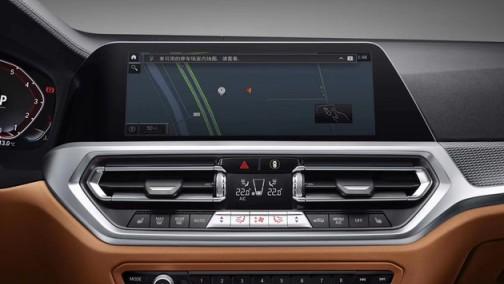 2020宝马科技日 在线发布多款车内数字产品