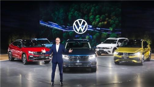 途观X首秀、推进电动化 大众在华加码SUV