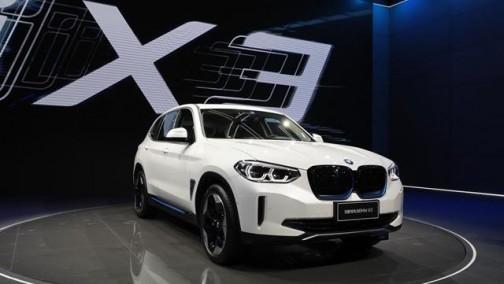 宝马iX3中国首发 预售价47-51万元 NEDC综合续航500公里