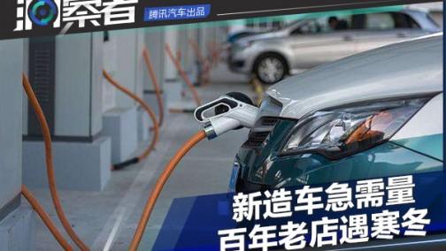 10年补7500万辆新能源车空白:新造车急需量、百年老店遇寒冬