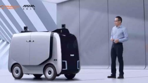 """RoboSense激光雷达助力阿里""""小蛮驴"""",实现末端物流配送规模化商用"""