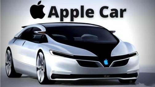 苹果又传绯闻,与其领证的会是现代汽车吗?