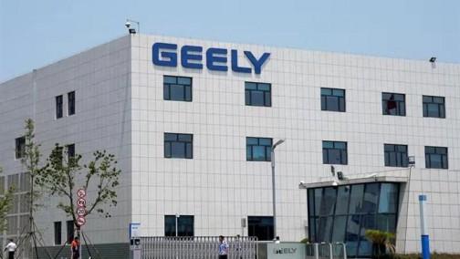 吉利或将成立独立新公司,研发与销售电动化车型