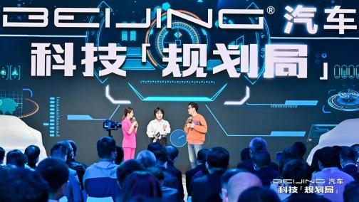 """李雪琴""""站台"""",BEIJING汽车未来三年将推动四轮产品升级"""