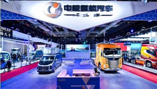 """""""碳中和""""背景下的上海车展 折射出汽车产业的现在与将来"""