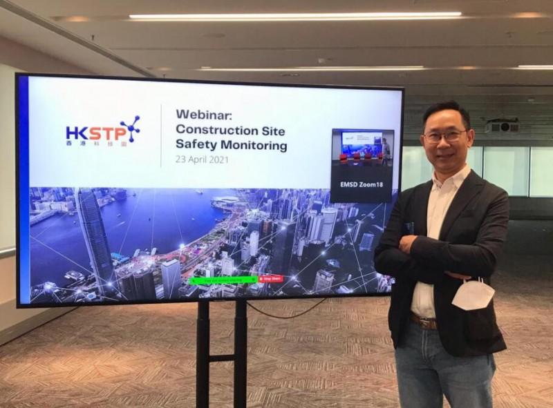 华一科技数字建筑 推动智慧城市高质量发展