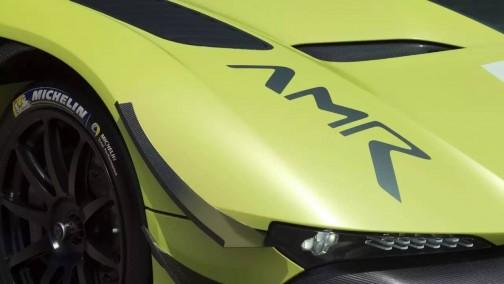 "AMR加速驶入动力电池""赛道"""