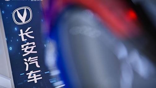 【车展·战略】长安汽车蓝鲸iDD混动系统亮相,科技长安持续精进