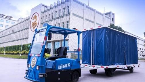 驭势科技无人驾驶物流解决方案助力徐福记食品打造智慧工厂