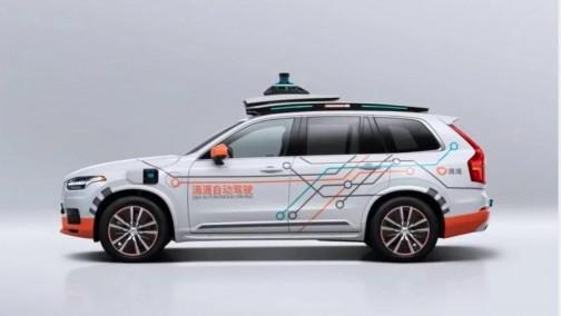 滴滴自动驾驶将参加2021广州国际汽车展览会就在未来汽车科技馆