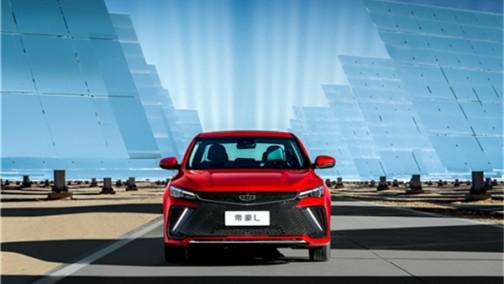 集中亮相十一全国百城车展,这款融汇中国能量的轿车最值得期待