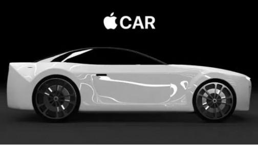 苹果造车再受挫!汽车项目前负责人跳槽到福特汽车