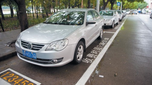 首2小时免费 深圳将延续新能源车停车优惠政策
